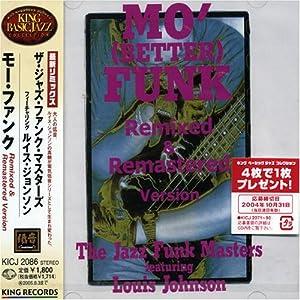 Mo'(Better)Funk