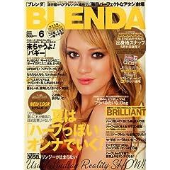 BLENDA (ブレンダ) 2008年 06月号