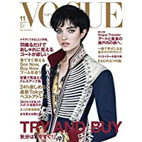 VOGUE JAPAN 2016年11月号 小さい表紙画像