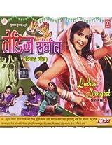 Ladies Sangeet (Vivah Geet)