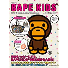 BAPE KIDS by a bathing ape 2013 SPRING/SUMMER COLLECTION (e-MOOK �󓇎Ѓu�����h���b�N)
