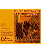 Matthaus Passion (2CD)