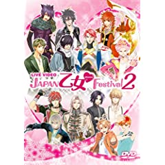 CurfI JAPAN Festival 2 [DVD]