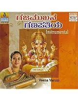 Gajamukhane Ganapathiye