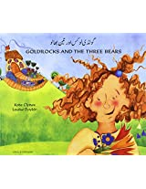 Goldilocks and the Three Bears in Urdu and English (Folk Tales)