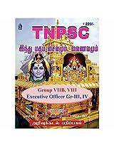 TNPSC Hindu Madham- Saivamuum, Vainavamum