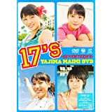  17fs-SEVENTEENfS- [DVD]