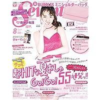 Seventeen 2017年8月号 小さい表紙画像