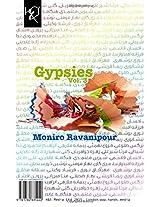 Gypsies Vol. 3: Dastan-e Koliha