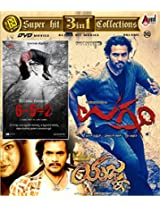 Ugramm/6-5=2/Yagna (3-in-1 Movie collection)