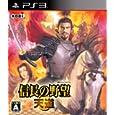 信長の野望・天道 コーエー (Video Game2010) (PlayStation 3)