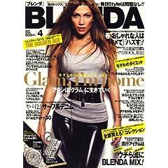 BLENDA (ブレンダ) 2008年 04月号