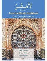 La Mafarr, Leermethode Arabisch: Leergrammatica, Oefeningen, Oplossingen Van De Oefeningen