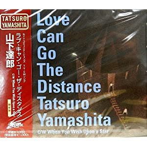 Love Can Go The Distance