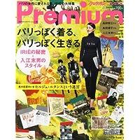 クロワッサン Premium 2013年12月号 小さい表紙画像