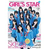 GIRL'S STAR VOL.2 (�O���C�h���f�B�A���b�N91)