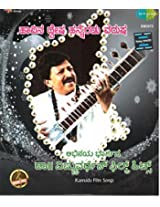 Abhinaya Bhargava - Dr.vishnuvardhana Film Hits