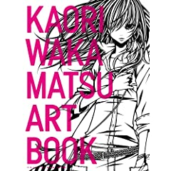 J}cJIiW KAORI WAKAMATSU ART BOOK