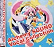 Alchemy SOUND Vocal Collection