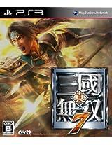 Shin Sangoku Musou 7 (PS3)