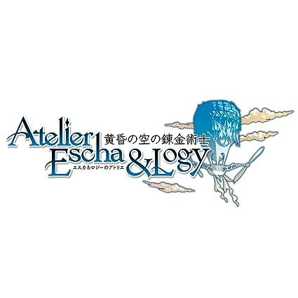 エスカ&ロジーのアトリエ ~黄昏の空の錬金術士~ プレミアムボックス