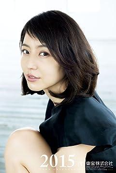 モテ男イケメン俳優との破局報道も…長澤まさみ「禁断の恋」は続いていた!
