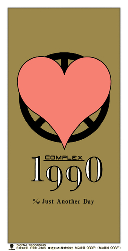 『1990』COMPLEX Open Amazon.co.jp