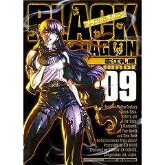 ブラック・ラグーン 9
