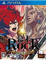 Bakumatsu Rock: Ultra Soul