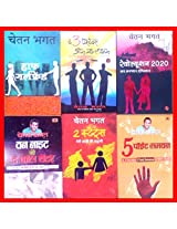 Chetan Bhagat (Combo Pack of 6.Hindi Books) HINDI