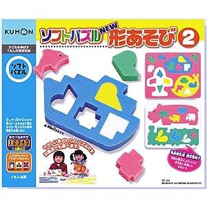 【クリックでお店のこの商品のページへ】Amazon.co.jp   ソフトパズル NEW 形あそび2   おもちゃ 通販