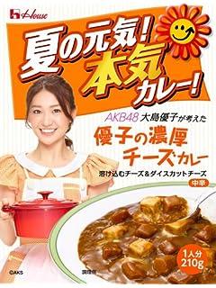 現役東大生100人「SEXしたい女優」ランキング vol.02