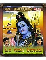 Om Namaha Shivaaya