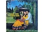 Ram Tere Kitne Nam - LP Record