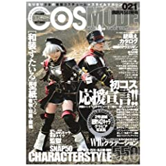 COSMODE 021