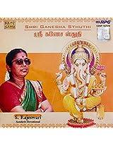 Shri Ganesha Sthuthi