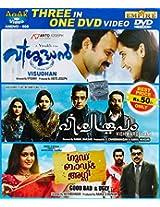 Visudhan/Viswaroopam/Good bad Ugly