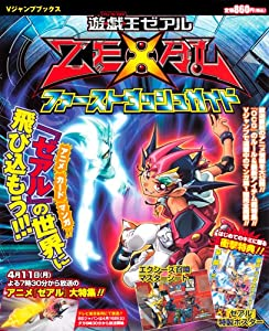 ZEXAL