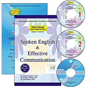Spoken English & Effective Communication (With 2 CDs): Mind Power Spoken English Institute