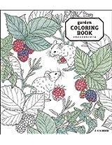 Garden Coloring Book (Colouring Books)