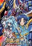 スーパーロボット大戦OG ジ・インスペクター 7 [DVD]