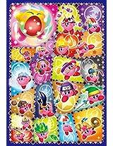 300 Peace Art Crystal Jigsaw Kirby Triple Deluxe Copy Capability Collection (26x38cm)