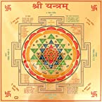 Sri Yantra / Good Luck and Prosperity / Sriyantra - Blessed and Energized Devine Shield Poster (Size: 9X9 Inches Unframed)