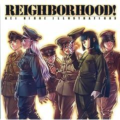 【クリックで詳細表示】REIGHBORHOOD!REI HIROE ILLUSTRATIONS: 広江 礼威: 本