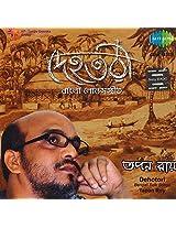 Dehotori - Bengali Loko Sangeet