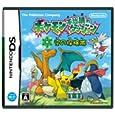 ポケモン不思議のダンジョン 空の探検隊 任天堂 (Video Game2009) (Nintendo DS)
