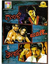 Goolo/Junglee/Mister Theertha (3-in-1 Movie Collection)