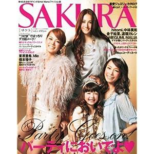 【クリックでお店のこの商品のページへ】SAKURA (サクラ) Vol.11 2011年 01月号 [雑誌] [雑誌]