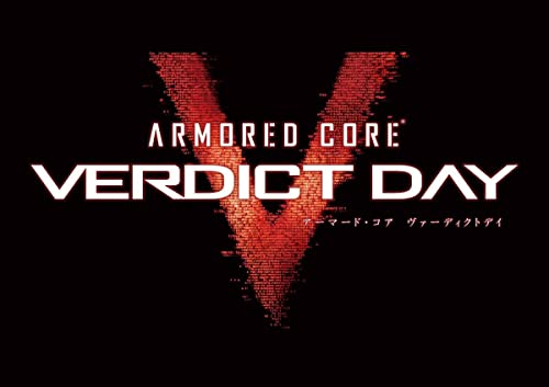 ARMORED CORE VERDICT DAY(アーマード・コア ヴァーディクトデイ)