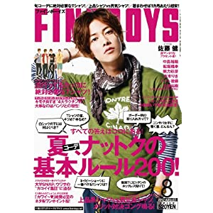 『FINEBOYS』